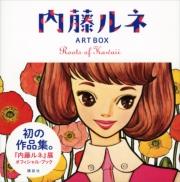 内藤ルネ ART BOX Roots of Kawaii