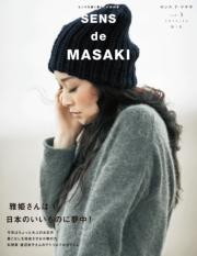 SENS de MASAKI vol.3